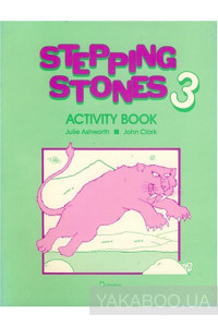 Фото - Stepping Stones 3. Activity Book