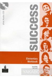Фото - Success Elementary Workbook (+ CD)
