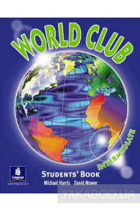 Фото - World Club 4. Students' Book