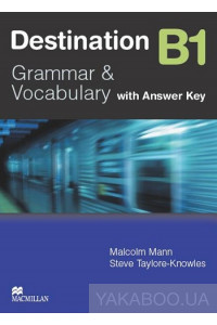 Фото - Destination B1. Grammar and Vocabulary. Intermediate Student's Book with Key
