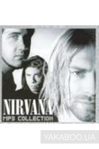 Фото - Nirvana (mp3)