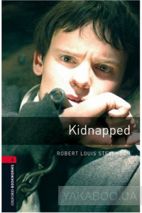Фото - Kidnapped