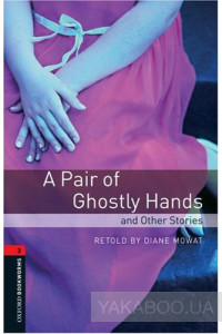 Фото - A Pair of Ghostly Hands and Other Stories
