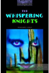 Фото - The Whispering Knights