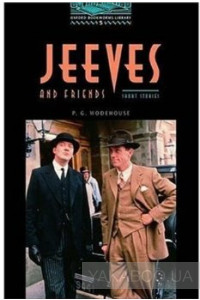 Фото - Jeeves and Friends: Short Stories