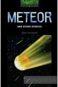 Фото - Meteor and Other Stories