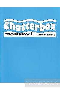 Фото - Chatterbox. Level 1. Teacher's Book