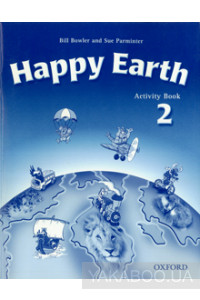 Фото - Happy Earth 2. Activity Book