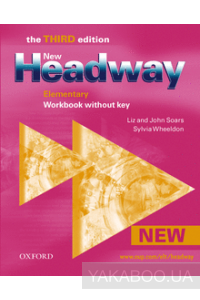 Фото - New Headway Elementary. Workbook (Without Key)