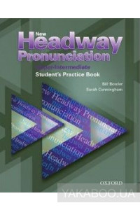 Фото - New Headway Pronunciation Course. Student's Book