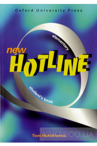 Фото - New Hotline Elementary. Student's Book