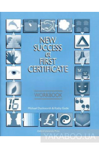 Фото - New Success at First Certificate. Workbook