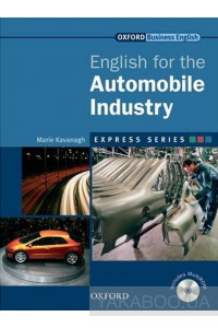 Фото - Oxford English for Automobile Industry. Student's Book