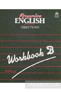Фото - Streamline English Direction. Workbook B