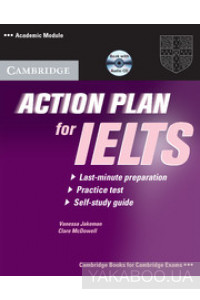 Фото - Action Plan for IELTS Self-study Pack Academic Module
