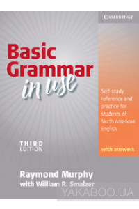Фото - Basic Grammar in Use Student's Book with Answers