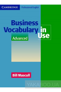 Фото - Business Vocabulary in Use Advanced