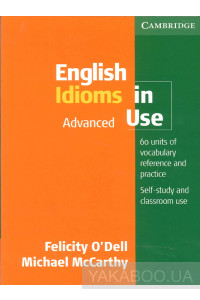 Фото - English Idioms in Use: Advanced with Answers