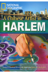 Фото - A Chinese Artist in Harlem (+DVD)