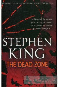 Фото - The Dead Zone