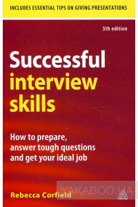 Фото - Successful Interview Skills: How to Prepare, Answer Tough Questions and Get Your Ideal Job