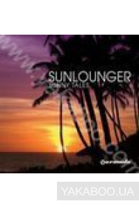 Фото - Sunlounger: Sunny Tales