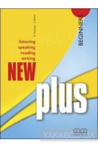 Фото - Plus New. Beginner. Student's Book