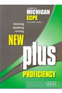 Фото - Plus New. Proficiency. Student's Book