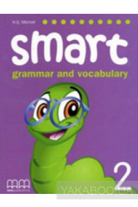 Фото - Smart Grammar and Vocabulary 2. Student's Book