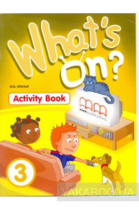 Фото - What's on 3. Activity Book