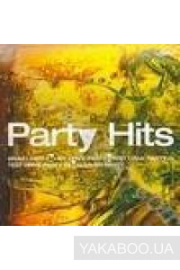 Фото - Сборник: Party Hits (mp3)