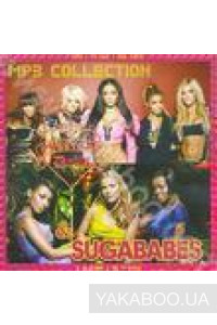 Фото - The Pussycat Dolls / Sugababes (mp3)