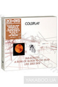 Фото - Coldplay: Parachutes / A Rush of Blood to the Head / Live 2003 DVD (2 CD+DVD) (Import)