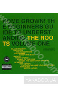 Фото - The Roots: Home Grown! The Beginners Guide to Underst Anding the Roots Volume One
