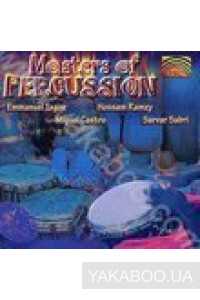 Фото - Master of Percussion