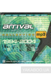 Фото - Arrival: Collection CD 2 (mp3)
