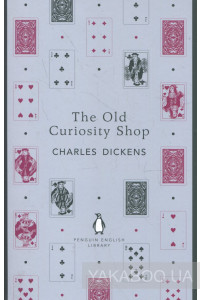Фото - The Old Curiosity Shop