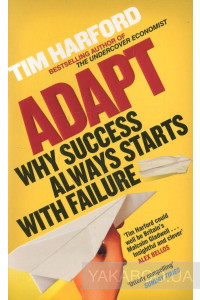 Фото - Adapt: Why Success Always Starts with Failure