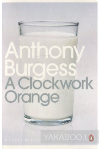 Фото - A Clockwork Orange