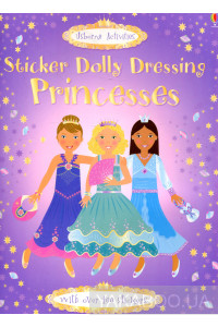 Фото - Sticker Dolly Dressing. Princesses