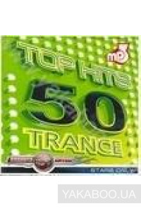 Фото - Сборник: Top Hits 50. Trance (mp3)