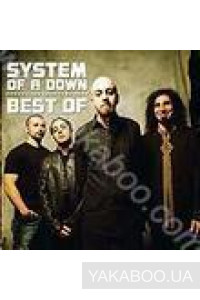 Фото - System of a Down: Best