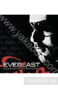 Фото - Everlast: Love, War and the Ghost of Whitey Ford