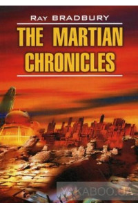 Фото - The Martian Chronicles