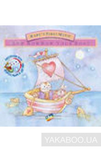 Фото - Baby's First Music: Row Row Row Your Boat