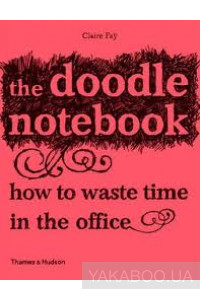 Фото - The Doodle Notebook: How to Waste Time in the Office
