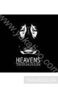Фото - Heavens: Patentpending