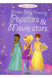 Фото - Sticker Dolly Dressing. Popstars and Movie Stars