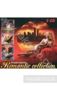 Фото - Сборник: Romantic Collection (3 CD)
