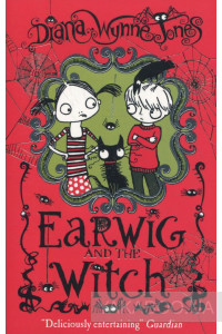 Фото - Earwig and the Witch